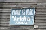 Sign for Kumai (Kalimantan, Borneo (Indonesian Borneo))